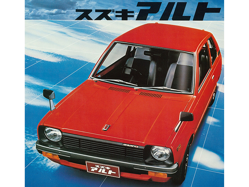 Le début de la Suzuki Alto